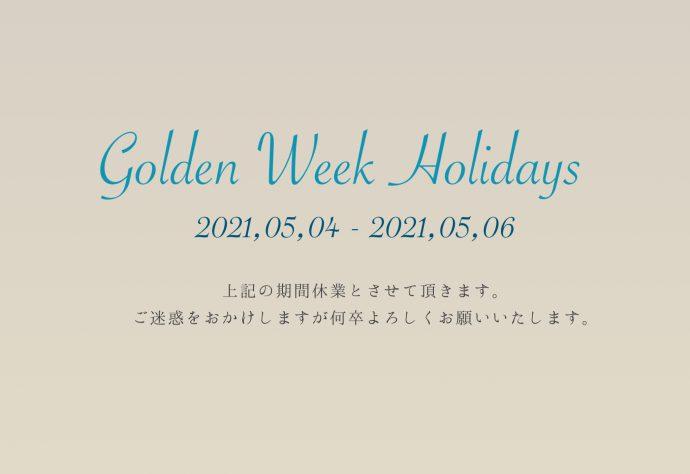 golden week holidays